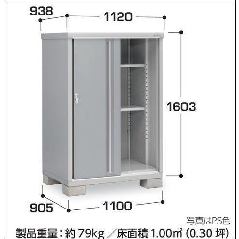 H-1603タイプ MJX-119D(DP)愛媛県内のみの販売商品