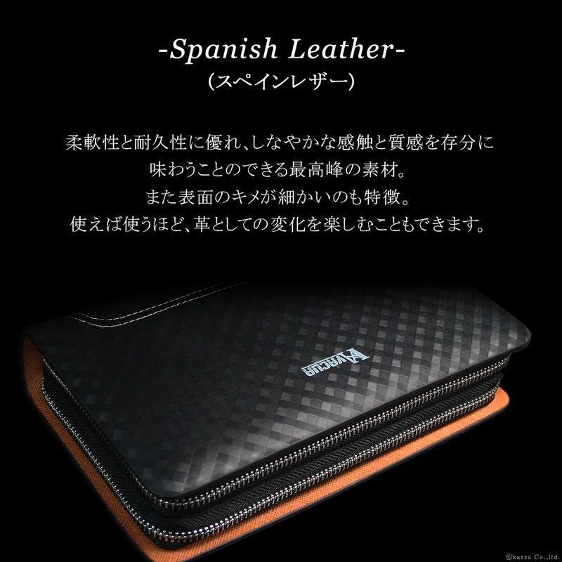 VACUA ヴァキュア セカンドバッグ クラッチバッグ メンズ メンズセカンドバッグ バッグ 鞄 本革 スペインレザー レザー ダブルファスナー メッシュ VA-004|el-diablo|07