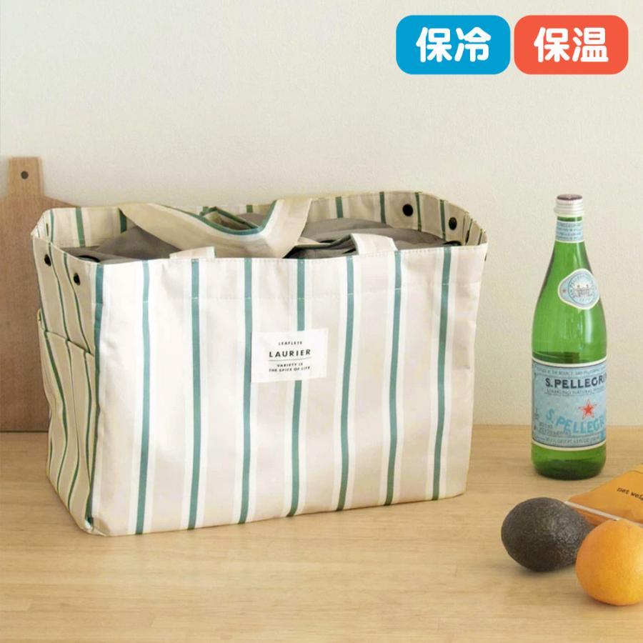 ローリエ 期間限定特価品 ついに再販開始 LAURIER レジカゴバッグ ショッピングバッグ 保温 保冷