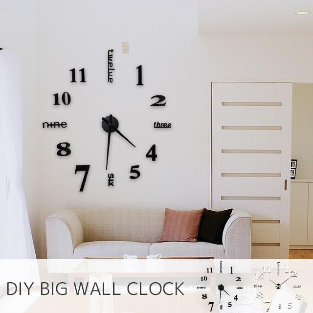 DIY ウォールクロック 時計 文字 ステッカー 鏡面 ブラック 壁 貼れる 壁紙 DIYビッグウォールクロック シルバー 簡単 店舗 SALE いつでも送料無料 シール