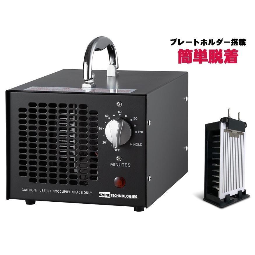 最新上位版 オゾン発生量5000mg 公式通販 業務用オゾン脱臭器 日本仕様 電気用品安全法準拠 空気清浄機 超定番 30分タイマー 改良型 オゾン発生器