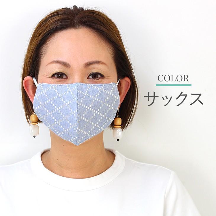 日本製 洗える布マスク レディースマスク 女性用マスク おしゃれ 抗菌防臭 ムレにくい コットン リバーシブル|eld-chic|05