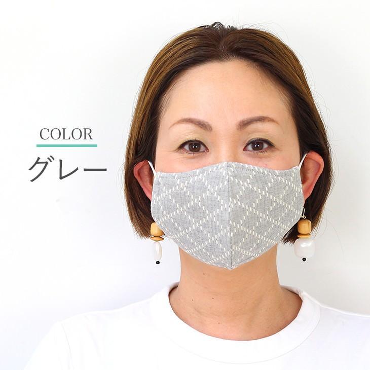 日本製 洗える布マスク レディースマスク 女性用マスク おしゃれ 抗菌防臭 ムレにくい コットン リバーシブル|eld-chic|06