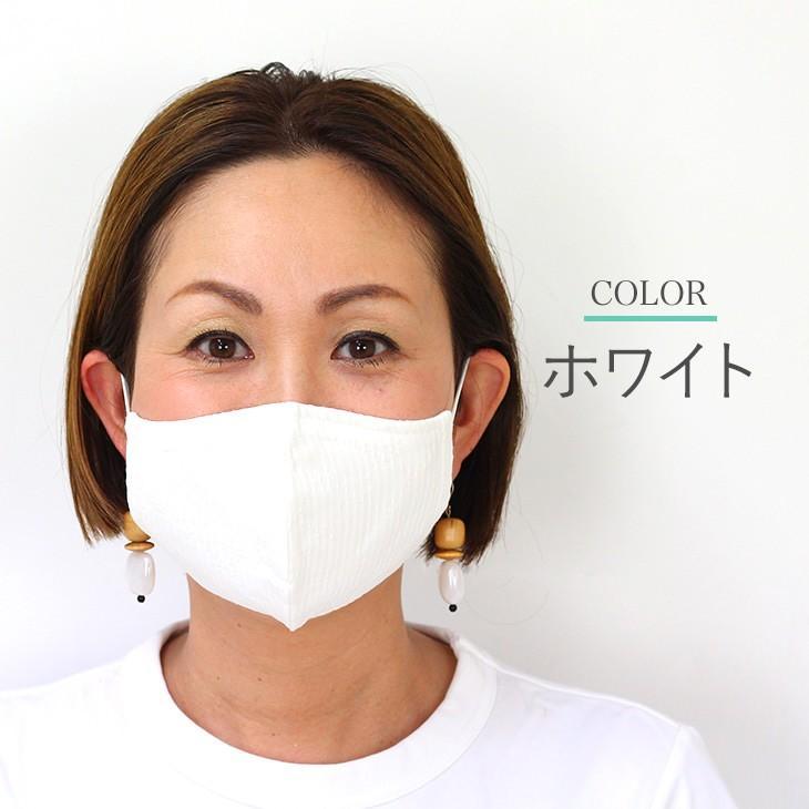 日本製 洗える布マスク レディースマスク 女性用マスク おしゃれ 抗菌防臭 ムレにくい コットン リバーシブル|eld-chic|07