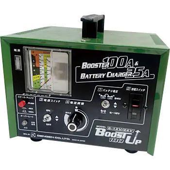 BOOST-UP100 バッテリーブースター型 小型充電器 2役充電器 セール特価品 エンジン始動型 無段階電流調整方式 デンゲン株式会社 プレゼント