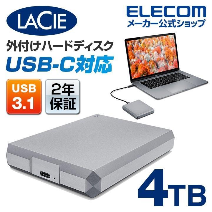 ラシー LaCie Mobile Drive SpaceGray 4TB HDD 外付けHDD ハードディスク ポータブル 外付け タイプC Type-C 対応 スペースグレイ ラシー┃STHG4000402