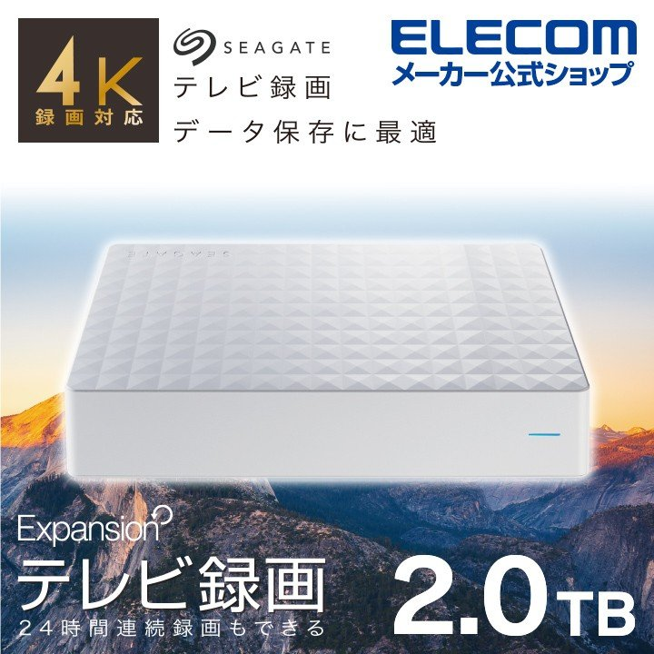 ハードディスク 外付け 2TB HDD 3.5インチHDD MY 4K テレビ録画対応 USB3.2 Gen1 Seagate New Expansion MYシリーズ ホワイト エレコム ┃SGD-MY020UWH