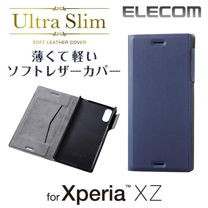defa412d85 エレコム XperiaXZケースソフトレザーカバー手帳型薄型マグネット付 ...