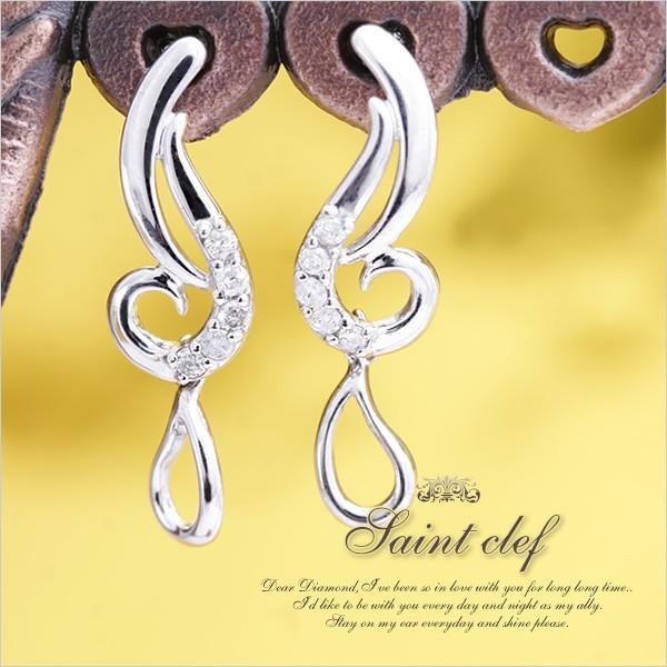 【国産】 K10ホワイトゴールド[saintclef]ダイヤモンドピアス, キングベア:9fa82ba5 --- sonpurmela.online