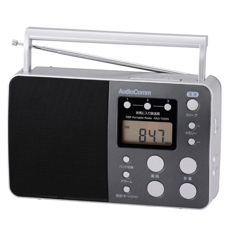 オーム電機 AudioComm DSPポータブルラジオ 店 RAD-T550N 返品送料無料 07-6595