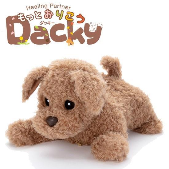 正規品スーパーSALE×店内全品キャンペーン もっとおりこうダッキー ヒーリングパートナー 犬のおもちゃ 音声認識200語以上 全国一律送料無料 ペットの玩具 新品 知育玩具 タカラトミーアーツ 送料無料