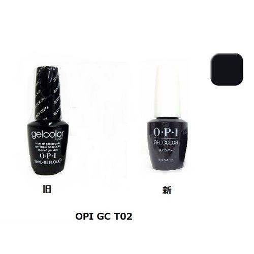 OPI gelcolor ジェルカラー  Black Onyx GC T02 15ml ブラック 黒 オーピーアイ LED対応 ジェルネイル ネイルカラー 新品 送料無料|elelerueru