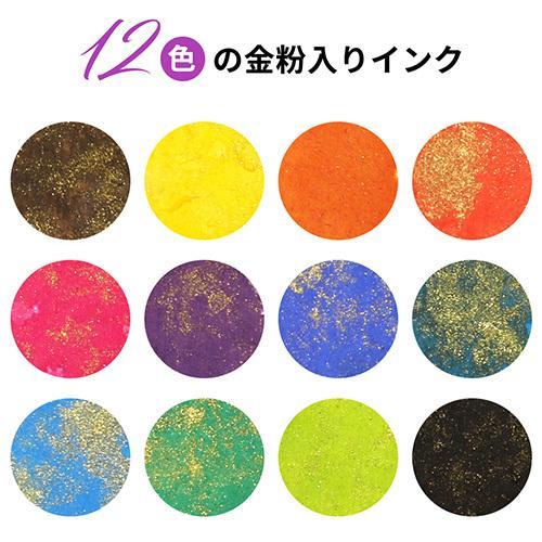 クリスタルガラスペン インク12色付き 自由星空 ユニコーン ライティング ペンのお色11種からご選択 万年筆 インクペン ガラスペン 筆記用具 新品 送料無料|elelerueru|06