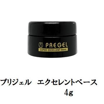 プリジェル PREGEL エクセレントベースa 人気 4g 国産ジェルネイル 日本正規代理店品 ベースコート 新品 ネイル用品 日本製 送料無料 スーパーエクセレントベース