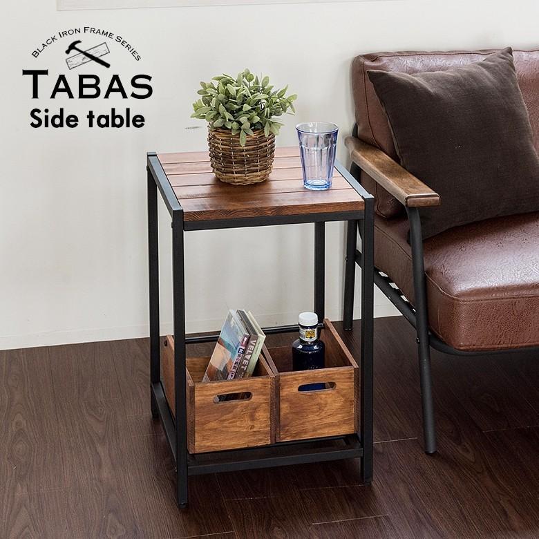 サイドテーブル テーブル ナイトテーブル 安い 激安 プチプラ 高品質 高価値 ベットサイドテーブル 木製 おしゃれ 無垢材 スチール 男前 西海岸 天然木 63070 アイアンフレーム