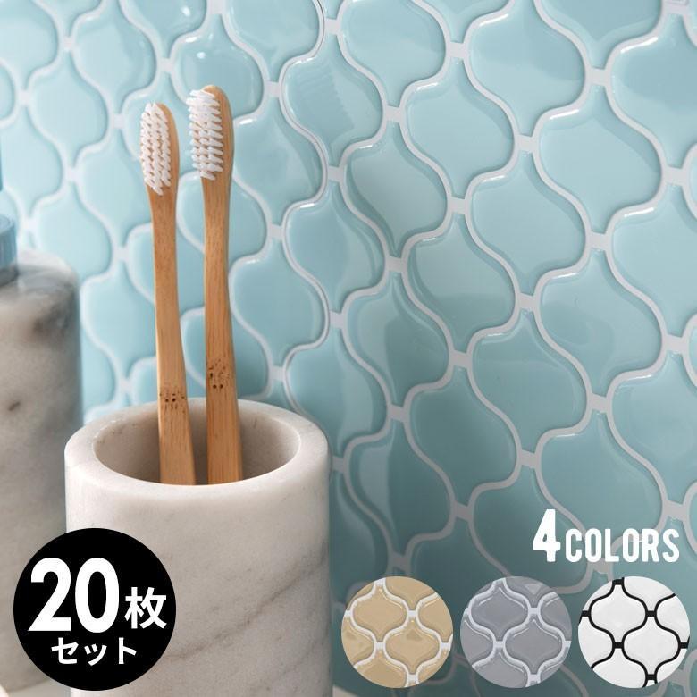 モザイクタイルシール モロッカンタイルS モロッカンタイルS 正方形 20枚入り 水回り 壁面 DIY ウォールステッカー 壁紙 シート
