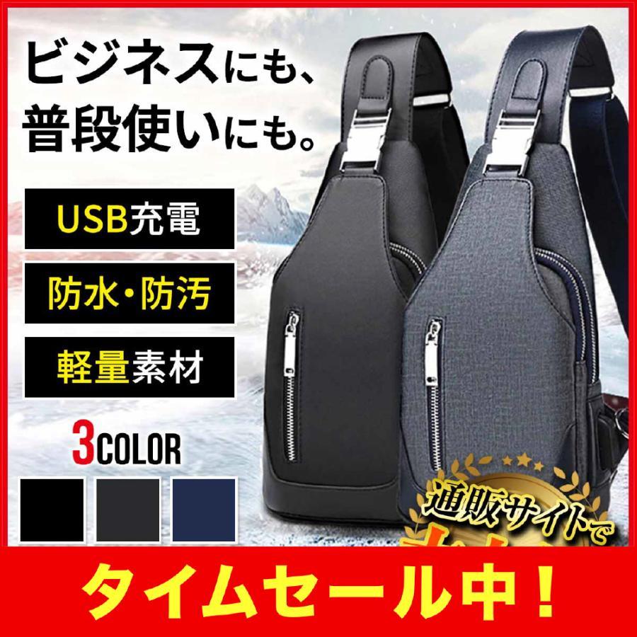 ボディバッグ 気質アップ メンズ ショルダーバッグ 斜めがけ アウトレット 宅送 メッセンジャーバッグ ボデーバッグ レザー 軽量 合皮 ワンショルダー バッグ 防水