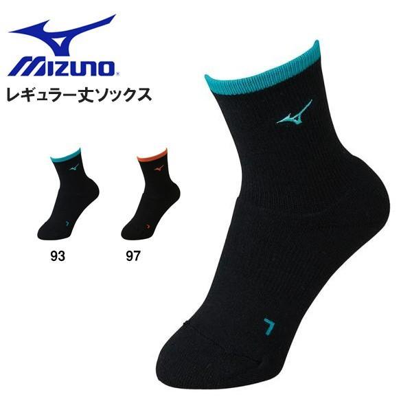 f48fbc65694050 スポーツソックス ミズノ MIZUNO メンズ レディース ロゴ 靴下 テニス バドミントン 卓球