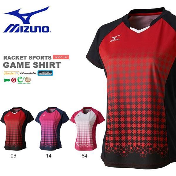 半袖 Tシャツ ミズノ MIZUNO レディース ゲームシャツ テニス バドミントン ソフトテニス ウェア ゲームウエア 得割20