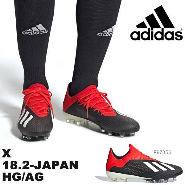 得割30 サッカースパイク アディダス adidas エックス 18.2-ジャパン HG/AG メンズ サッカー スパイク 固定式 シューズ 靴 2019春新作 送料無料 F97356