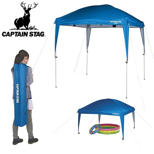 キャプテンスタッグ CAPTAIN STAG スーパーライト タープ 180UV-S ブルー アウトドア キャンプ BBQ バーベキュー 国内正規代理店品 得割20 送料無料