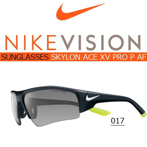 スポーツサングラス ナイキ NIKE SKYLON ACE XV PRO P AF NIKE VISION ナイキ ヴィジョン ゴルフ ランニング 紫外線対策 UVカット 得割20 送料無料