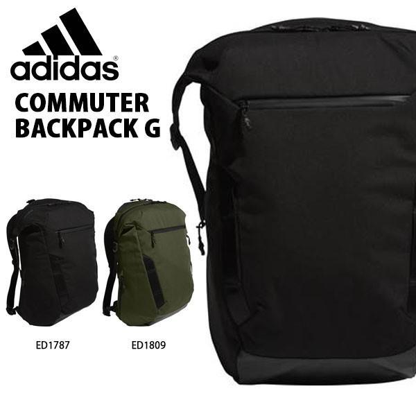 アディダス adidas COMMUTER バックパックG 27リットル リュックサック リュック スポーツバッグ バッグ かばん 2019秋新作 得割20 送料無料 FYP45