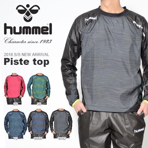 ピステトップ ヒュンメル hummel メンズ ウインドブレーカー サッカー フットボール フットサル トレーニング ウェア 得割20