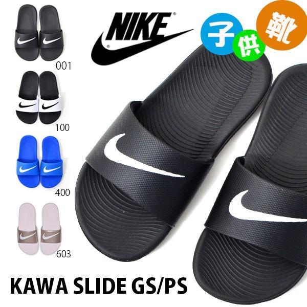 ab280ce0533e New 2018 Nike Mens Kawa Slip On Shower Slides Gym Beach Swimming Sandals  Pool