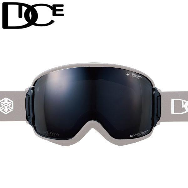 驚きの値段で 【最大22%還元 スキー】 HIGH スペアレンズ DICE スノーボード ダイス HIGH ROLLER ハイローラー フォトクロミック 交換レンズ 球面 偏光レンズ スノーボード スキー, コミックまとめ買い:e74d7cae --- airmodconsu.dominiotemporario.com