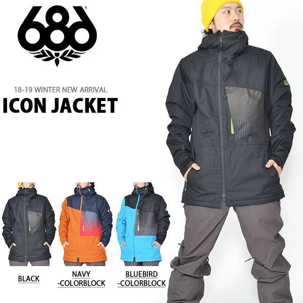 スノーボードウェア 686 SIX EIGHT SIX ICON JACKET メンズ ジャケット スノボ スノーボード 2018-2019冬新作 得割20