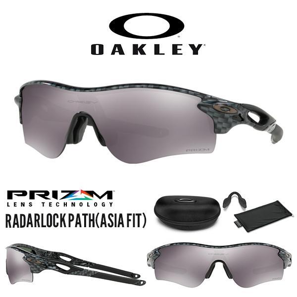 10%OFFクーポン配布中 OAKLEY オークリー サングラス Radarlock Path レーダーロック Prizm 黒 Lens プリズム レンズ 日本正規品 OO9206 4438