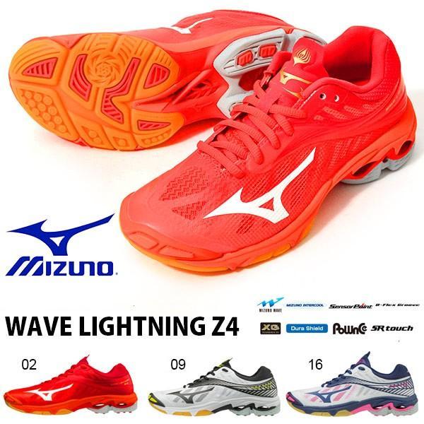 バレーボールシューズ ミズノ MIZUNO メンズ レディース ウエーブライトニングZ4 WAVE LIGHTNING Z4 バレーボール シューズ 靴 得割20 送料無料