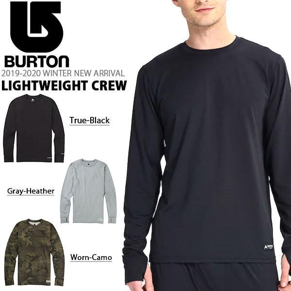 長袖 Tシャツ バートン BURTON LIGHTWEIGHT CREW メンズ ロンT インナー アンダーウェア スノボ スノーボード スキー 2019-2020冬新作 19-20