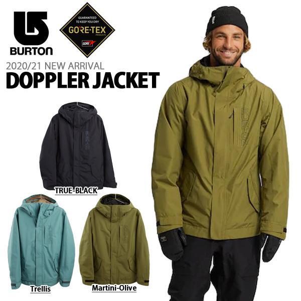 高速配送 スノーボードウェア バートン BURTON Doppler Jacket メンズ ジャケット GORE-TEX ゴアテックス スノボ スノーボード ウエア 2019-2020冬新作 20%off, 天平キムチ 3dfe20e9