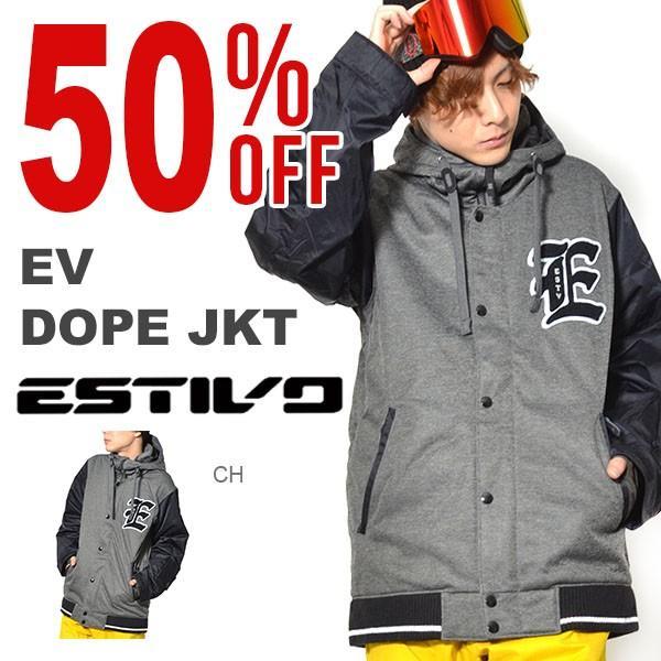 半額!! スノーボードウェア エスティボ ESTIVO EV DOPE JKT メンズ ジャケット スノボ スノーボード スノーボードウエア 50%off