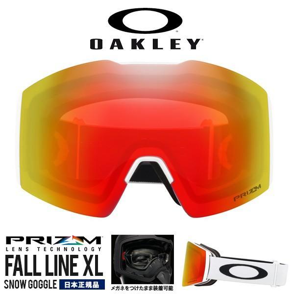 【格安saleスタート】 得割40 スノーゴーグル OAKLEY オークリー FALL LINE XL フォールライン メンズ スノーボード スキー Prizm プリズム oo7099-07, アクセサリーマート a33d7ffc