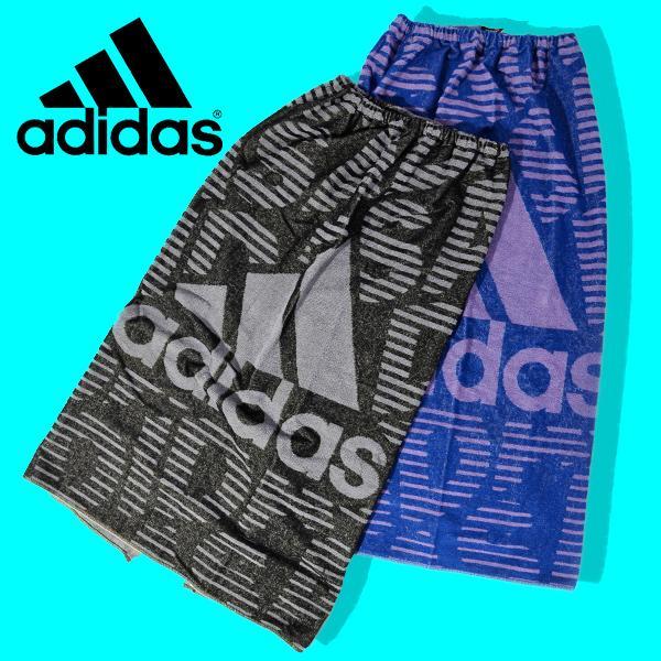 アディダス 半額 倉庫 ラップタオル L adidas 100×120cm キッズ ジュニア 子供 海水浴 水泳 学校 JDV60 巻きタオル スイミング ビーチ プール