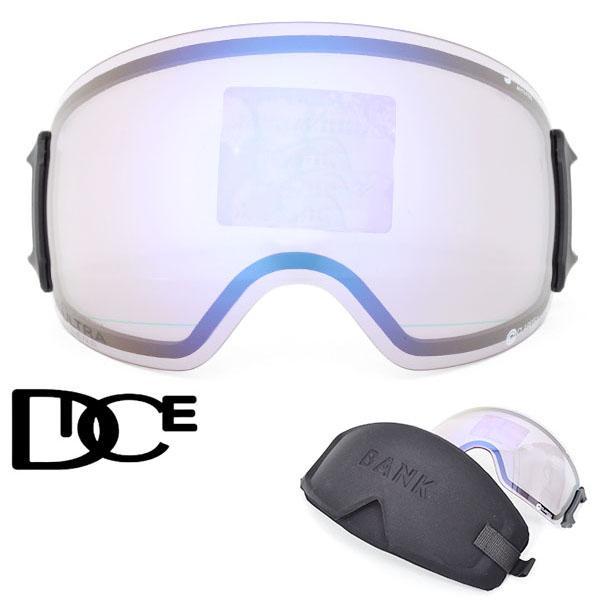 【まとめ買い】 スペアレンズ DICE ダイス BANK バンク 調光ULTRAレンズ 球面レンズ スキー スノーボード スノーゴーグル プレミアムアンチフォグ 10%off, ヴェニーレ 803a06df