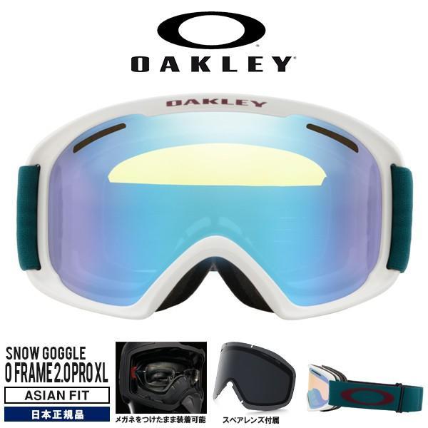 スノーゴーグル OAKLEY オークリーO FRAME 2.0 PRO XL オーフレーム スペアレンズ付属 スノーボード スキー 日本正規品 oo7112-09 2019-2020冬新作 送料無料
