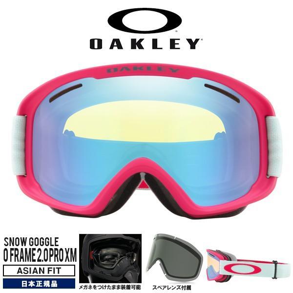 スノーゴーグル OAKLEY オークリーO FRAME 2.0 PRO XM オーフレーム スペアレンズ付属 スノーボード スキー 日本正規品 oo7113-07 2019-2020冬新作 送料無料
