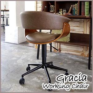 Gracia (グラシア) (グラシア) ワークチェア ブラウン CH-J1900-BR