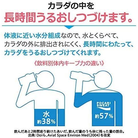 大塚製薬 ポカリスエット パウダー (74g)1L用×5袋|eleven-back|04