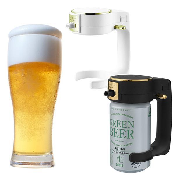 グリーンハウス ハンディビールサーバー 商い 本日の目玉 缶ビール 用 超音波式 家庭用ビールサーバー ソロキャンプ キャンプ GH-BEERI アウトドア プッシュ式スイッチ