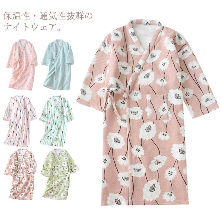 綿100% 寝間着 寝巻き 豪華な ガウン バスローブ 可愛い 5%OFF 花柄 ネコ レディース ゆかた 浴衣 婦人用 介護 お風呂上 入院準備 ニットキルト パジャマ