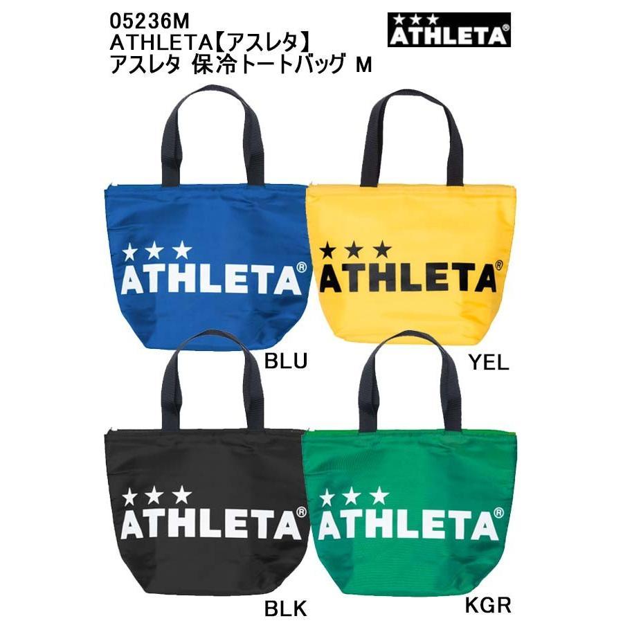 25%OFF 品番:05236M ATHLETA 注目ブランド アスレタ Mサイズ 保冷トートバッグ