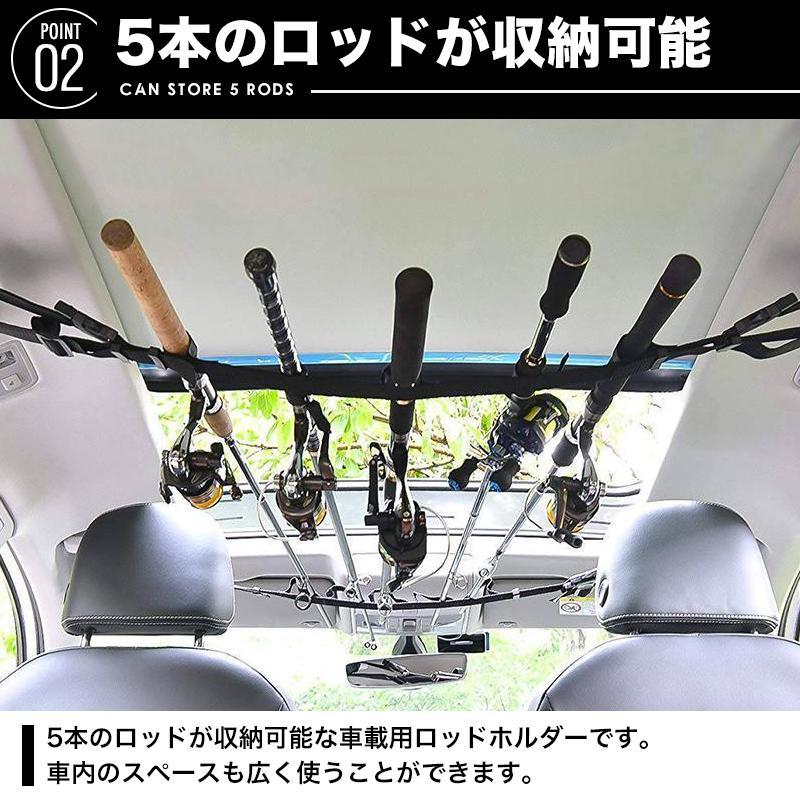 ロッドホルダー 釣り 竿 スタンド ロッドベルト 車用 つり竿 5本 収納 elexparts 03
