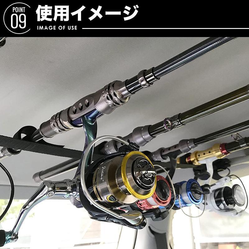 ロッドホルダー 釣り 竿 スタンド ロッドベルト 車用 つり竿 5本 収納 elexparts 10
