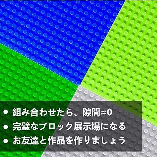 基礎板 レゴ 互換性ブロック 32×32ポッチ クラシック 1枚|elexparts|02