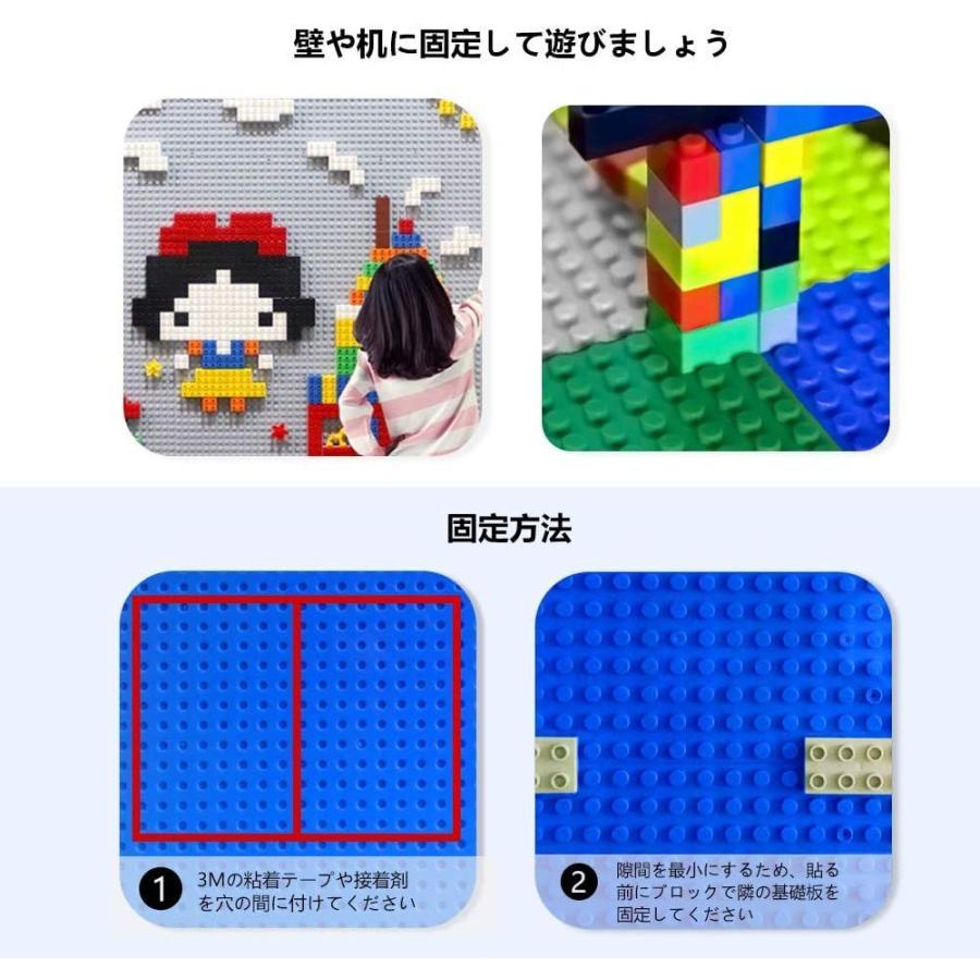 基礎板 レゴ 互換性ブロック 32×32ポッチ クラシック 1枚|elexparts|03